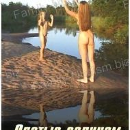 Dressed by the Sun – Nudist Movie