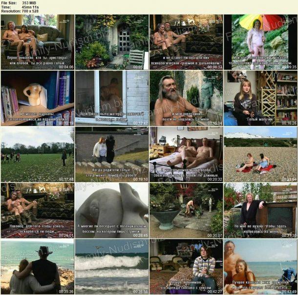 Screenshots of Naked Parents 1