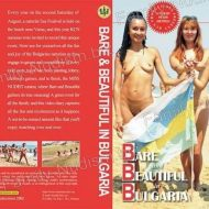 Bare and Beautiful In Bulgaria – Kiev Commonwealth of Naturists – KCN