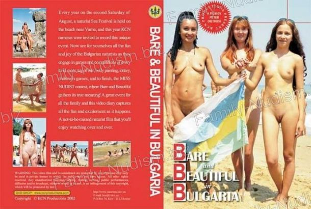 Bare and Beautiful In Bulgaria - Kiev Commonwealth of Naturists - KCN - snapshot