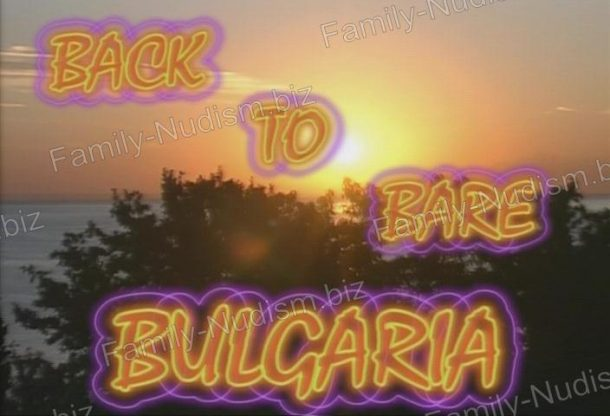Snapshot Back to Bare in Bulgaria - KCN - Kiev Commonwealth of Naturists